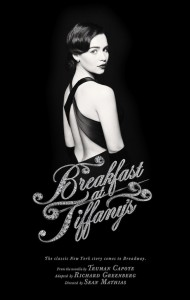EmiliaClarke_Breakfast